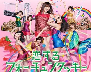 2013年のレコード大賞候補、AKB48.png