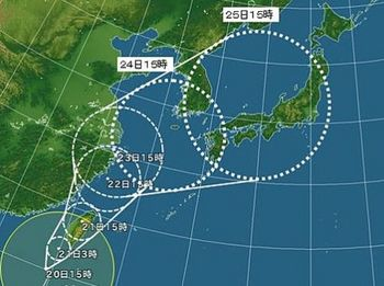 2014 台風16の進路.jpg