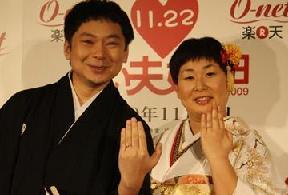 おしどり夫婦の、鈴木おさむ・大島美幸.png