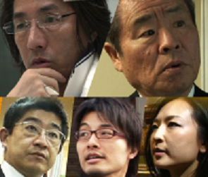 カンブリア宮殿,ものづくり若武者スペシャル 2014年1月9日.png