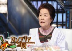 カンブリア宮殿 3月20日登場の道の駅の野田文子さん.png