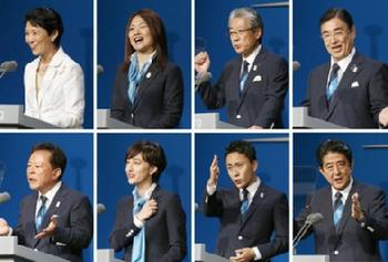 東京オリンピック2020年プレゼン.png