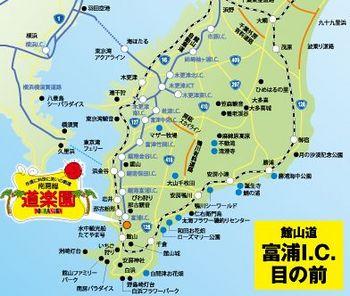 南房総の道楽園.jpg