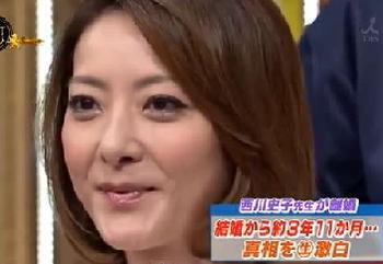 西川史子離婚.png